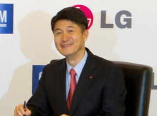 LG Corp - Leading Multinational Conglomerate Corporation